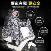 雨衣 非洲豹電動車摩托車雙帽檐面罩式單人男女加大加厚雨披電動車雨衣 米蘭街頭