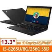 【綠蔭-免運】Lenovo ThinkPad L390 20NRS0DK00 13.3吋商務筆電(三年保)-無包包滑鼠