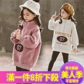 女童衛衣女童加絨衛衣中長款秋冬季韓版洋氣加厚童裝中大童兒童保暖上衣-『美人季』