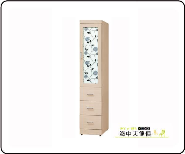 {{ 海中天休閒傢俱廣場 }} C-9 摩登時尚 臥室系列 7117-5 玫瑰白橡1.3尺衣櫃