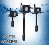 超靜音循環抽水泵 小型增氧三合一上過濾器潛水泵魚缸水族箱森森 智聯ATF