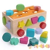 兒童益智玩具動腦多功能啟蒙積木男女孩早教【淘嘟嘟】