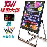 熒光板  led電子熒光板廣告牌彩色夜光閃光展示宣傳商用手寫字發光小黑板