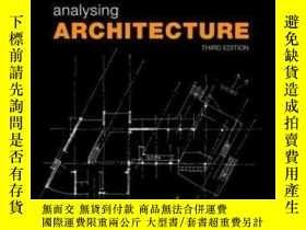 二手書博民逛書店【罕見】2009年出版 Analysing ArchitectureY27248 Simon Unwin Ro
