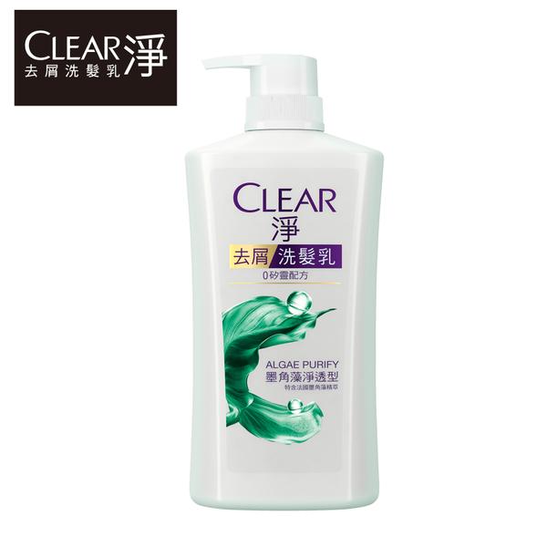 【CLEAR 淨】女士去屑洗髮乳 墨角藻淨透型 750G_2018