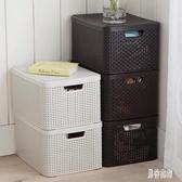 有蓋塑料藤編型收納箱置物兒童零食玩具整理箱儲物箱收納籃框QX14638 『男神港灣』