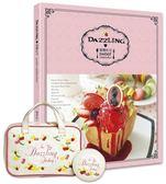 (二手書)Dazzling❤蜜糖吐司:女孩們的Secret收納包甜點特輯組—經典白(內含經典..