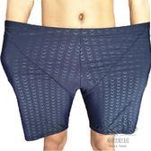 (百貨週年慶)男士大尺碼仿長版五分泳褲上衣速干時尚泡溫泉泳衣褲