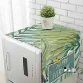 (萬聖節鉅惠)冰箱防塵罩冰箱巾蓋布冰箱罩多用棉麻布藝蓋巾北歐式單開門對開門冰箱防塵罩