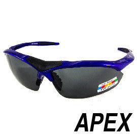 APEX 805運動型太陽眼鏡- 藍