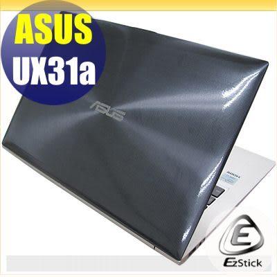 【EZstick】ASUS UX31a (觸控機) 系列專用 二代透氣機身保護貼(含上蓋、鍵盤週圍、底部)DIY 包膜