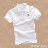 童裝夏裝男童半袖T恤兒童短袖T恤女童打底衫純棉襯衫兒童白色校服 中秋特惠