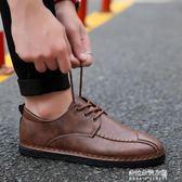 英倫男士休閒鞋潮流商務皮鞋透氣男鞋韓版百搭韓版布洛克潮鞋  朵拉朵衣櫥