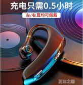 藍芽耳機-無線藍芽耳機掛耳式快充單耳半入耳塞5.0跑步運動男女開車專用適用  夏沫之戀