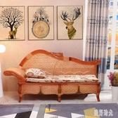 真藤中式貴妃椅 美人榻單人現代簡約整裝藤椅沙發客廳太妃躺椅臥椅 zh5602【歐爸生活館】