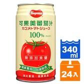 可果美 無鹽 蕃茄汁 340ml (24入)/箱