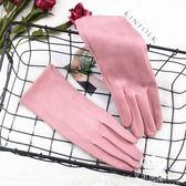 麂皮絨手套 女士冬季甜美可愛正韓保暖加絨加厚騎行防風開車