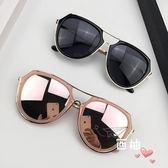 八八折促銷-太陽眼鏡大框蛤蟆鏡防紫外線開車墨鏡遮陽眼鏡