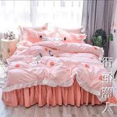 ins公主風床裙四件套全棉純棉1.8m床雙人被套床上用品少女心 igo街頭潮人