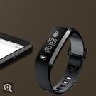 現貨運動手環全新版本智慧手環 多功能監測 睡眠監測 運動健康手錶 智慧手錶