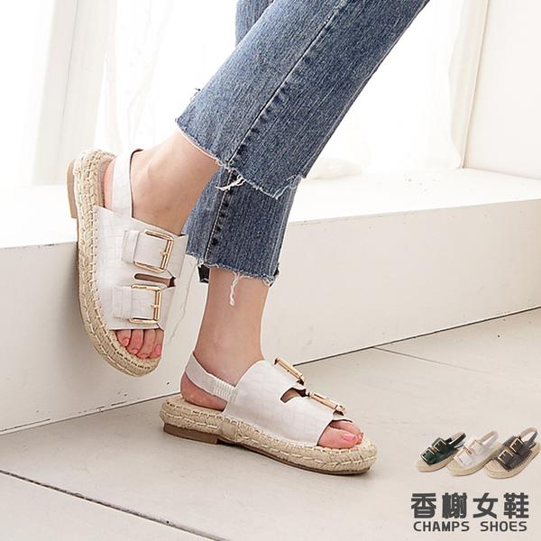 涼鞋。鱷魚皮方形扣厚底麻編鞋 香榭女鞋
