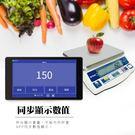 smart 系列智能秤 電子秤 磅秤【支援Android版本5.1以上平板及手機】