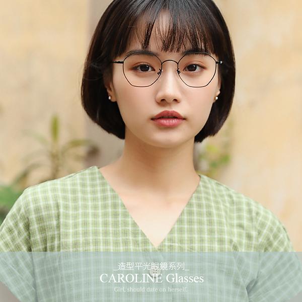 《Caroline》★年度最新款平光鏡 純淨,清爽多邊平光眼鏡 71436