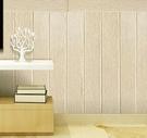 3D立體木紋墻紙自貼防水防潮