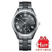 日本CITIZEN 經典小秒針光動能腕錶 BV1125-97H 黑
