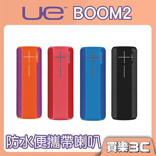 Logitech UE BOOM2 藍芽喇叭,360度環繞式 雙倍大音效,分期0利率 UE BOOM 2 公司貨保固