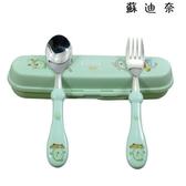 寶寶勺子叉子套裝嬰兒童學吃飯幼兒餐具