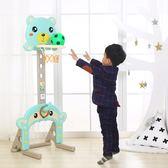 雙12盛宴 兒童籃球架室內戶外家用投框寶寶球類具可升降男孩1-3-6藍球架子