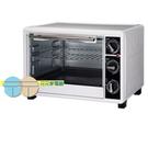鍋寶 大容量26L雙溫控炫風電烤箱 OV-2600-D / OV-2600