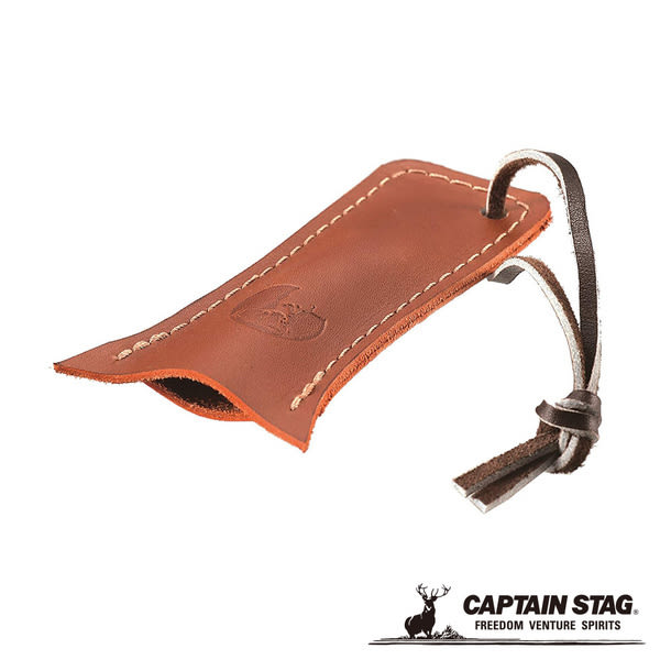 [CAPTAIN STAG] 鹿牌 碗把皮套 (UH-19) 秀山莊戶外用品旗艦店