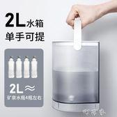 九陽即飲式飲水機臺式小型家用速熱桌面全自動智能茶吧機K20-S61盯目家 YYP