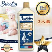 法國Briochin 傳統馬賽皂地板清潔劑1L-2入組