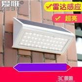 太陽能燈-太陽壁燈 戶外超亮防水新農村路燈室內室外一體家用人體感應 3C優購HM