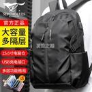 旅行背包男士電腦雙肩包大容量書包網紅輕便時尚潮流ins牌