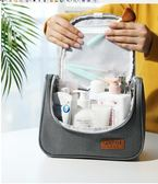 化妝包化妝包女新款大容量便攜隨身手提收納盒旅行袋洗漱包麥吉良品