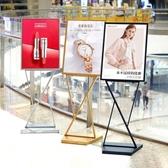展示架廣告架子落地式展架立式雙V立牌海報架商場指示水牌45x60cm YXS 快速出貨
