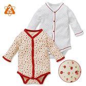 日本西松屋 前扣式長袖包屁衣二件組 白點點 女寶寶童裝【NI0255005】