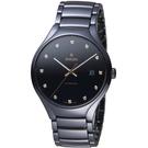 雷達錶 RADO True 真我簡約時尚陶瓷腕錶-黑     R27056732