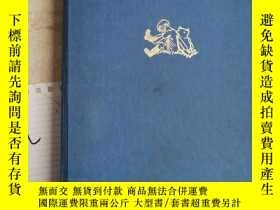 二手書博民逛書店The罕見Complete Tales and Poems of Winnie-The-PoohY15335