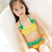 黑五好物節韓國兒童泳衣女孩嬰兒寶寶比基尼女童泡溫泉可愛小菠蘿游泳衣泳裝百搭潮品