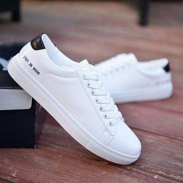 現貨清出男鞋運動休閒鞋青少年小白鞋子白色板鞋潮鞋 黛尼時尚精品 5-11