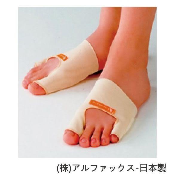 護具 護套 護襪 - 足襪護具 扁平足適用 日本製 [ALphax]
