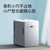 華柯尼冷凍迷你小冰箱宿舍用車載冰箱小型單人用學生公寓車家兩用