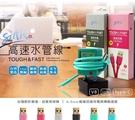 三星Note20/A8(2018)/A8+(2018)/A9(2018)《6A台灣製Type-C水管線傳輸線充電線快充線》手機加長線短線
