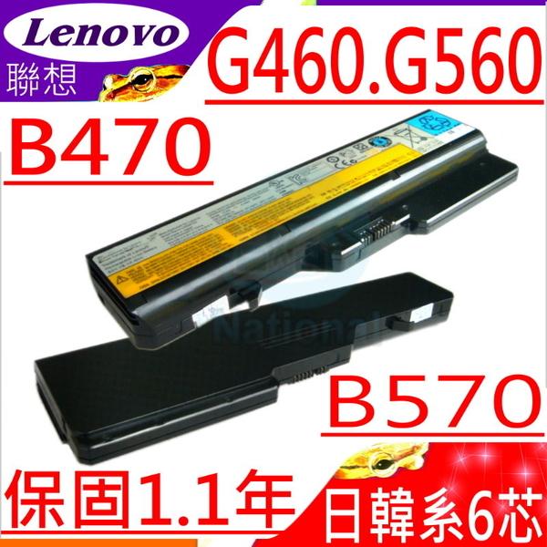 LENOVO 電池-聯想 電池  G470,G475 G570,G575,G770,V370, Z575,L10N6Y02,L10P6F21,L09N6Y02,L09S6Y02