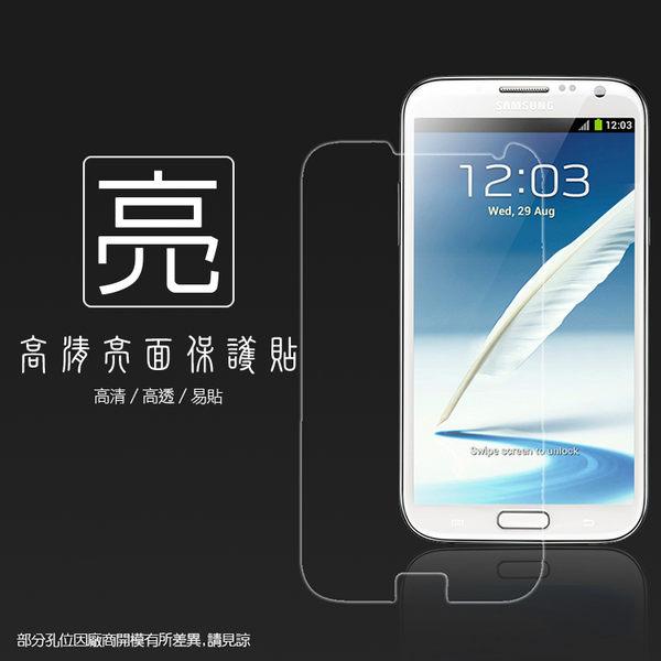 ◆亮面螢幕保護貼 SAMSUNG 三星 GALAXY Note 2 N7100 保護貼 軟性 高清 亮貼 亮面貼 保護膜 手機膜